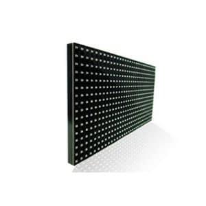 p10 3 mau 300x300 - Đèn P10 3 màu outdoor